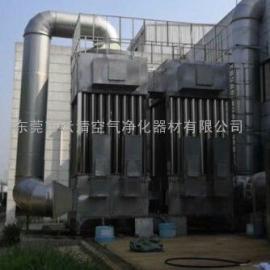 印染定型废气污染处理设备