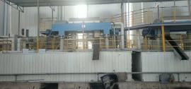 医药企业制药污水处理设备药用离心机