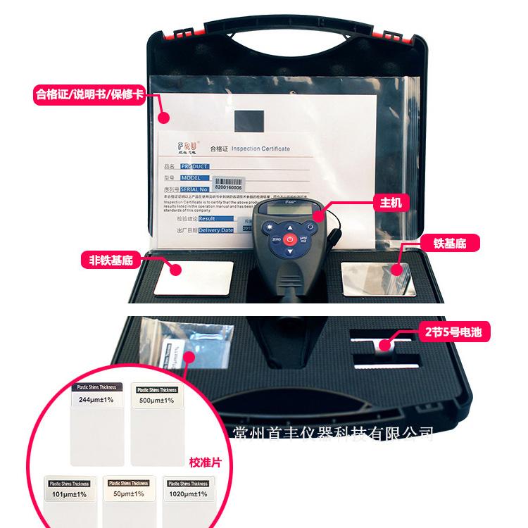 威福WH81高精度涂层测厚仪,数显金属干膜厚度测试仪