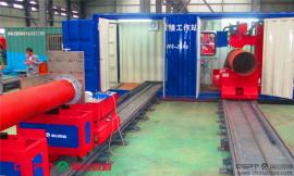 前山管道 管道组对焊接工作站 PFWWS-16Aa