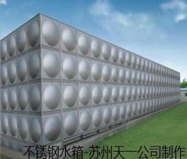 SUS304不锈钢生活储水箱