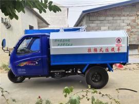 六轮挂桶垃圾车 街道垃圾清理运输车 全国联保