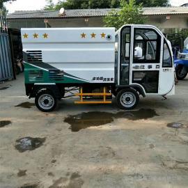 超高压电动清洗车 小型高压清洗车