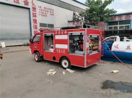 现货2立方水罐电动消防车 小型电动四轮消防车包邮