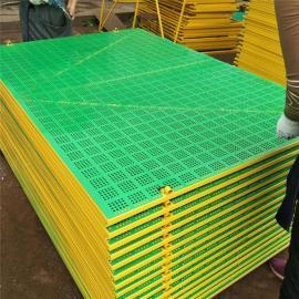 建筑爬架网-冲孔爬架网片-金属冲孔板爬架网