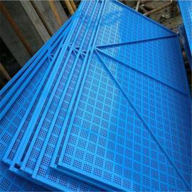 米字型爬架网-建筑爬架网片-脚手架钢板网