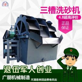 三槽轮斗式洗砂机洗砂机设备大型移动洗轮机全自动筛洗一体机