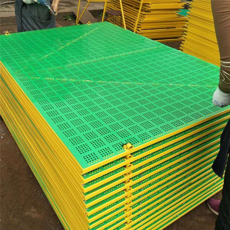 黄框绿网爬架网-冲孔爬架网-黄绿色爬架网