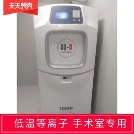 三强过氧化氢低温等离子灭菌器 医院专用灭菌消毒器