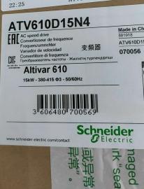 法国 SCHNEIDER 变频器ATV610D15N4