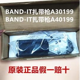 �a品A30199�o��器美��BAND-IT�o��器A30199