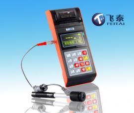 出售FH330便携式里氏硬度计