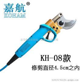 嘉航电动修枝剪 KH-08电动果树剪 4.5公分电动修枝剪 园艺剪