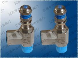 不锈钢气体安全阀 高压气体安全阀