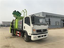 自动餐厨泔水垃圾运输车 7方餐厨垃圾输送车规格型号