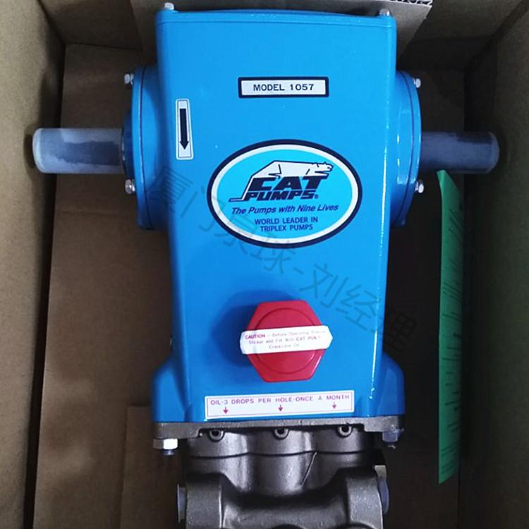 美国CAT猫牌柱塞泵3545高压柱塞泵成套两级DTRO膜北京赛车供货