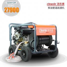 柴油驱动22P管道疏通机200公斤市政工程物业污水管道高压清洗机