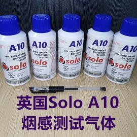 正品英国Solo A10烟感测试气体