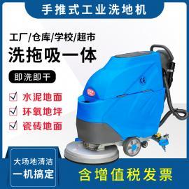 艾普惠手推式电瓶洗地机IPH870商场超市服务区清洗地面