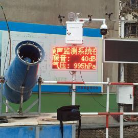 扬尘噪音检测仪 建委联网 双证齐全 无眼界 ES80Y-Y8