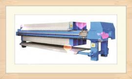 日丽板框压滤机设备生产