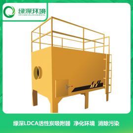 工业高效活性炭吸附塔恶臭有害有机废气净化活性炭吸附塔