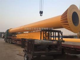 250公斤-5吨定柱式旋臂起重机 360度电动旋转悬臂吊车间物料吊卸