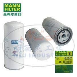 MANNFILTER曼牌滤清器螺杆空压机通用油分芯LB962/2