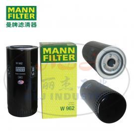 MANNFILTER曼牌滤清器 机油滤清器滤芯机油格 W962