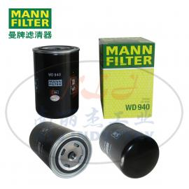 MANNFILTER曼牌滤清器原厂正品、油滤WD940