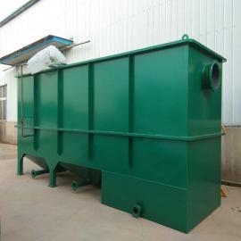 污水处理设备 混凝斜管沉淀池 斜管沉淀器 斜板沉淀一体化设备