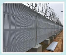 直立型金属板声屏障 弧形隔音屏障 道路隔音墙
