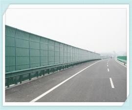 公路隔音板 高速公路隔音墙 道路隔声屏障