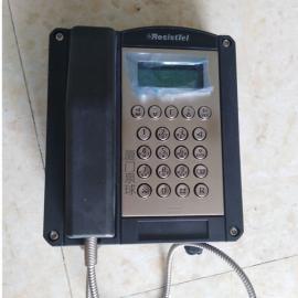11264302德国FHF防爆电话1126430202