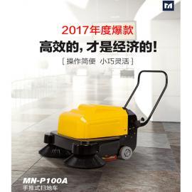 养殖场工厂用手推式扫地机 明诺电动扫地机MN-P100A