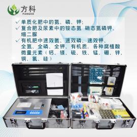 方科化肥�z�y�xFK-CF02