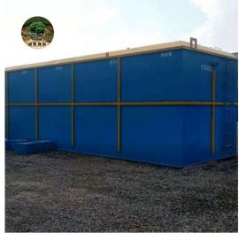 洗涤厂废水处理设备
