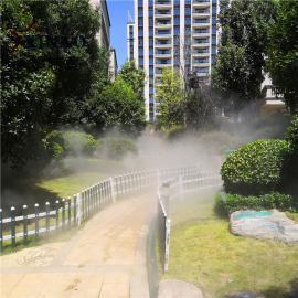 人行道喷雾造景主机 绿化带景观喷雾设备
