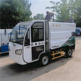 小区商场专用电动小型高压清洗车 三轮电动冲洗车