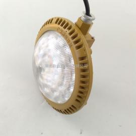 防爆吸顶灯24v|HRD910-18WLED厂房吸顶灯