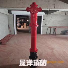 防冻防撞快开调压自卸式室外地上消火栓