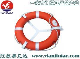 聚乙稀船用救生圈海事检查用CCS带30米浮索浮环可漂浮自亮灯厂价