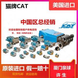 美国CAT 3537高压泵