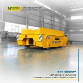 矩形支架有轨车 横纵移动电动轨道车 运输机电设备地轨车