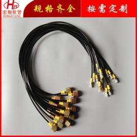 HF微型高压软管接头总成,3*6测压软管,压力表测压软管线