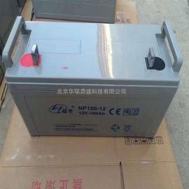蓝肯免维护蓄电池NP65-12 12V65AH 医疗系统