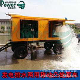 发电排水两用移动凸轮泵车/防汛500方柴油移动泵车/凸轮转子泵