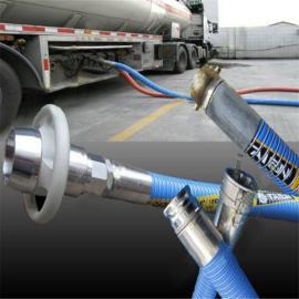 化学品输送管长度A化学品输送管图片A化学品输送管标准