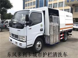 大型无尘护栏清洗车主要技术参数 东风全国护栏清洗车生产商