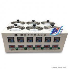 盛威SHJ-6B六孔六温磁力搅拌水浴锅